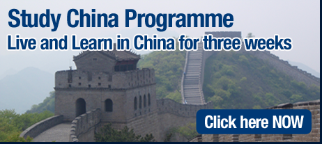Button which reads: Study China Programme. Live and Learn in China for three weeks. Click here now.